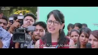 فلم هندي الرائع اكشن مترجم كامل 2020 حصريا