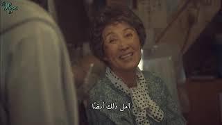 غرفة بلون السعادة الحلقة 2 مسلسل ياباني مترجم