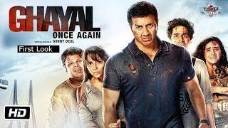 فلم الأكشن الهندي الجديد Ghayal Once Again 2016 HD كامل و مترجم بدون روابط اخر الافلام المترجمة