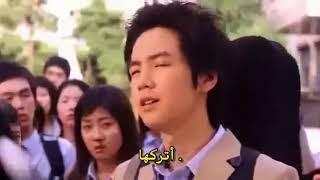 الفيلم الياباني المدرسي الرومانسي الشيطان الابي