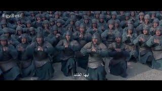 أجمل أفلام الأكشن والحروب الصينية المترجمة وبجودة عالية أنصحكم بالمشاهدة..