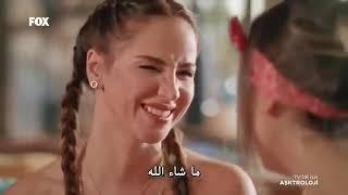 افلام رومانسيه مترجمة 2018 أجمل فيلم رومانسي مؤثر جديد علم الحب 2018 مترجم   YouTube