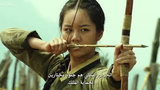فيلم كوري تاريخي قتال