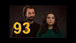 مسلسل القسم الحلقة 93 مترجمة للعربية