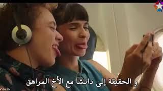 اجمل فيلم شبابي تركي رومانسي كوميدي مترجم