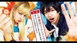 احلى فيلم ياباني !!!!  الحب المزيف Nisekoi: False Love !!!! افلام يابانية مدرسية مترجمة