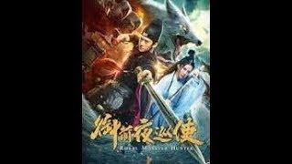 افلام اكشن صينية 2019 مترجمة  وادي الوحوش