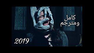 فيلم رعب اجنبي جديد مترجم  ممنوع لاصحاب القلوب الضعيفه