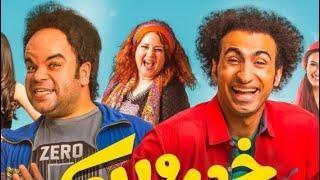 افلام مصرية جديدة. ارجوكم الاشتراك في القناة