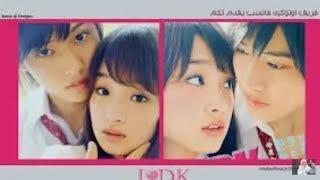 افلام يابانية كوميدية رومانسية مترجمة #إشترك???????????? اول حب ???????????? مدرسي رومانسى كوميدى