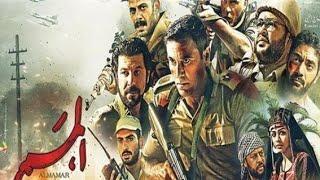 افلام مصريه جديده   فيلم عربي كوميدي جديد 2019 كامل HD