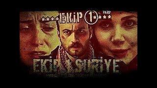 """مسلسل الاكشن والرومانسية و الاثارة التركي """"الفريق الاول """"حلقة 1 كاملة"""