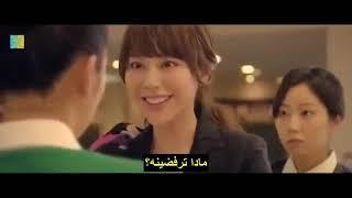 افلام يابانية  رومانسية كوميدية مترجمة 2019 ????????????????العنيد???????????????? فيلم كوميدى رومان
