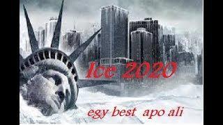 نهاية العالم  Ice 2020   عصر الجليد