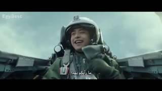 فيلم كوري اكشن إثارة و خيال علمي بجودة HD